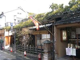 京都東山のお茶屋