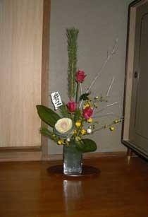 賀春(生け花)