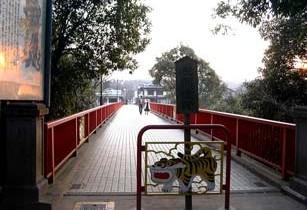 信貴山開運橋