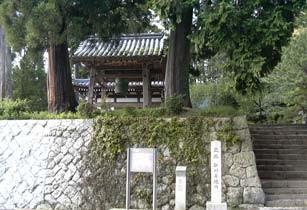 弘川寺の鐘撞堂