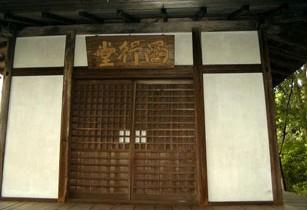 弘川寺の西行堂
