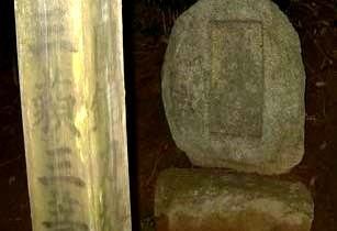 弘川寺の西行の墓