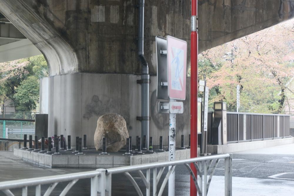 196A3109参宮橋の岩.JPG