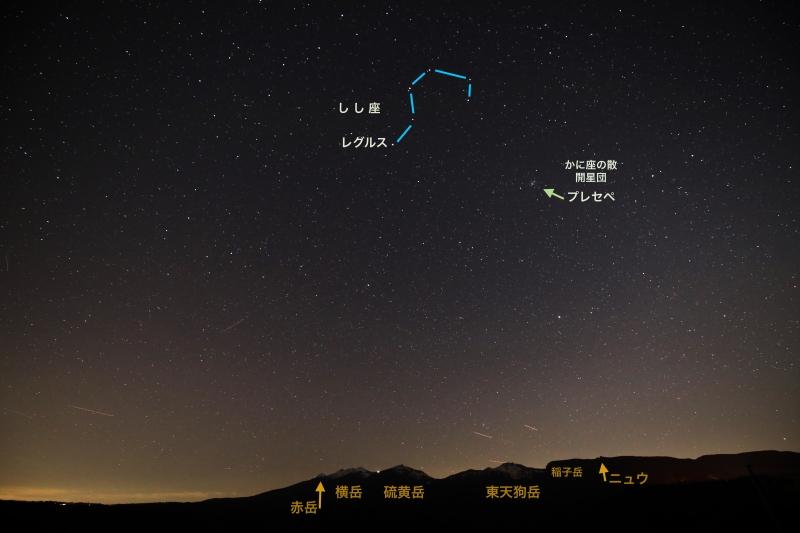 0Y6A7251星座名.jpg