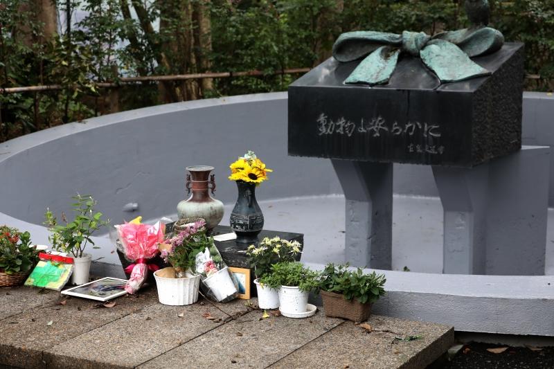 0Y6A1654慰霊碑.JPG
