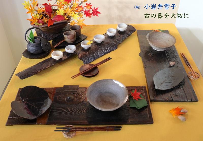 0Y6A6355麺 小岩井雪子.JPG
