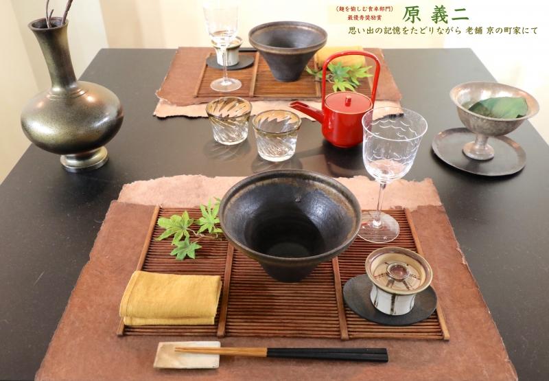 0Y6A6369麺 原義二.JPG