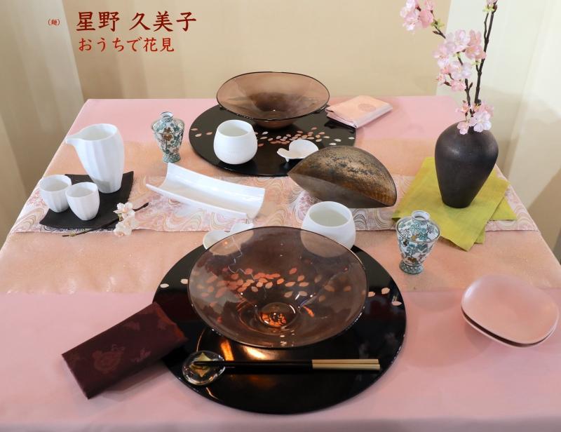 0Y6A6371麺 星野久美子.JPG