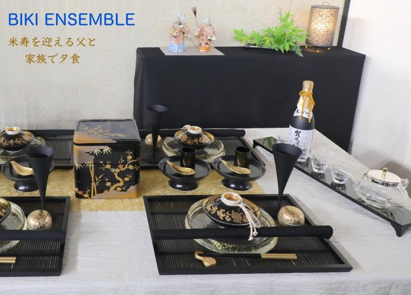 0Y6A6547BIKI ENSEMBLE「父の米寿」トリミング.JPG