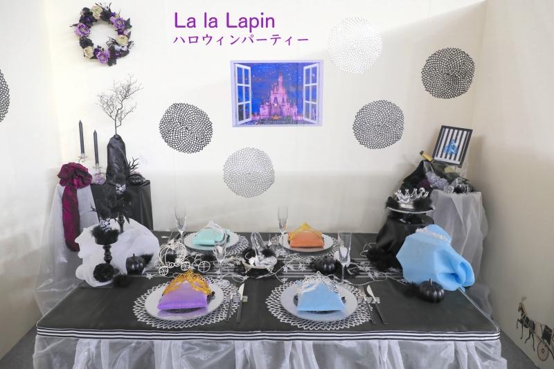 0Y6A6603 La la Lapin「ハロウィン」.JPG