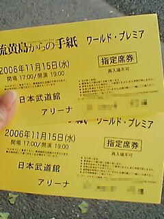 20061115_299226.jpg