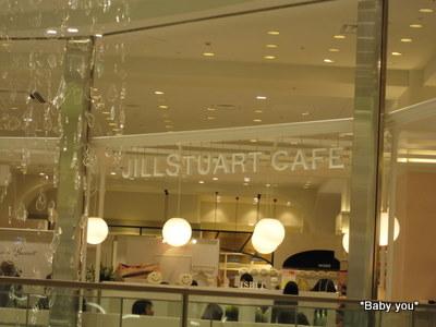JILLSTUART CAFE