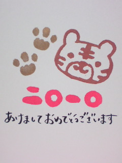 20100101003524.jpg