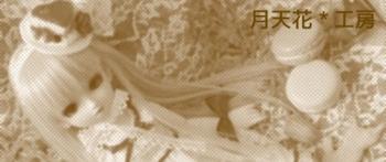 名古屋130804