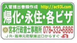 消化栓広告