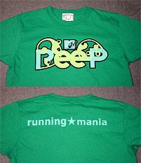 MTV PeeP Runners Tribe