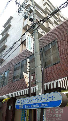 大阪時代の自宅