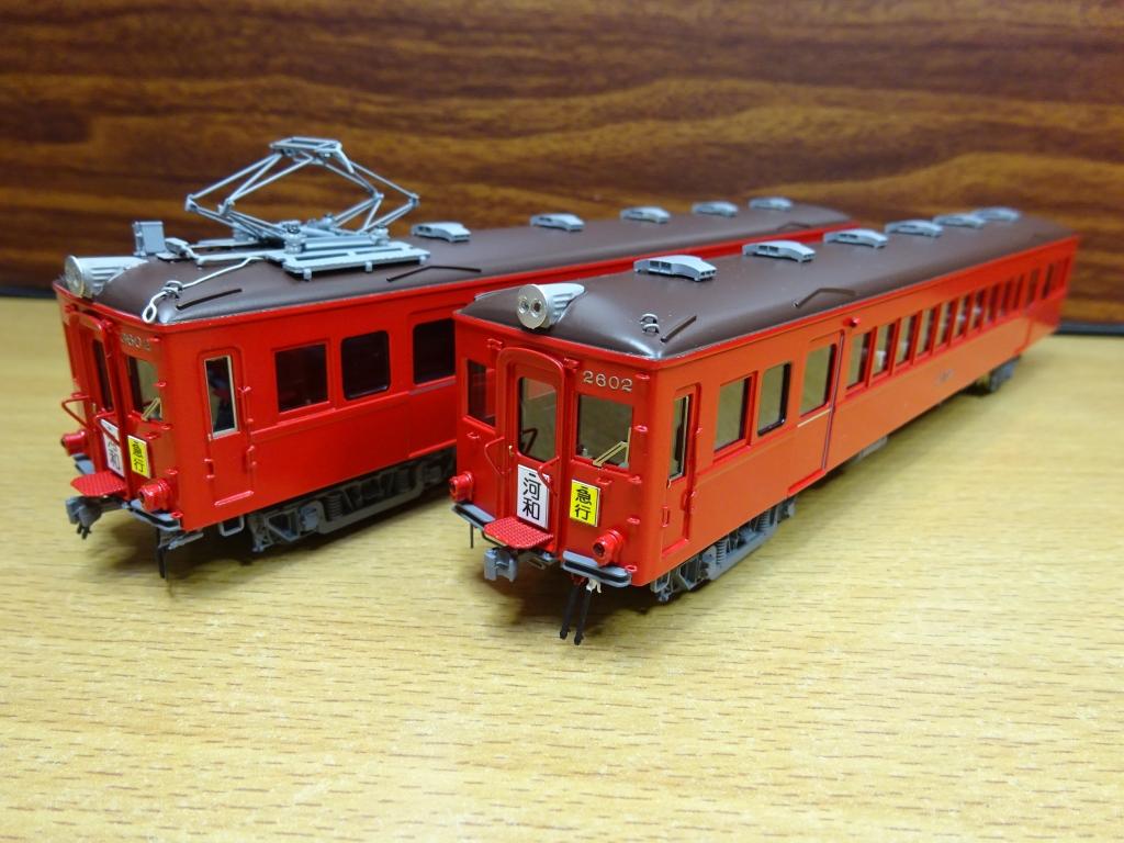 DSC03639.JPG