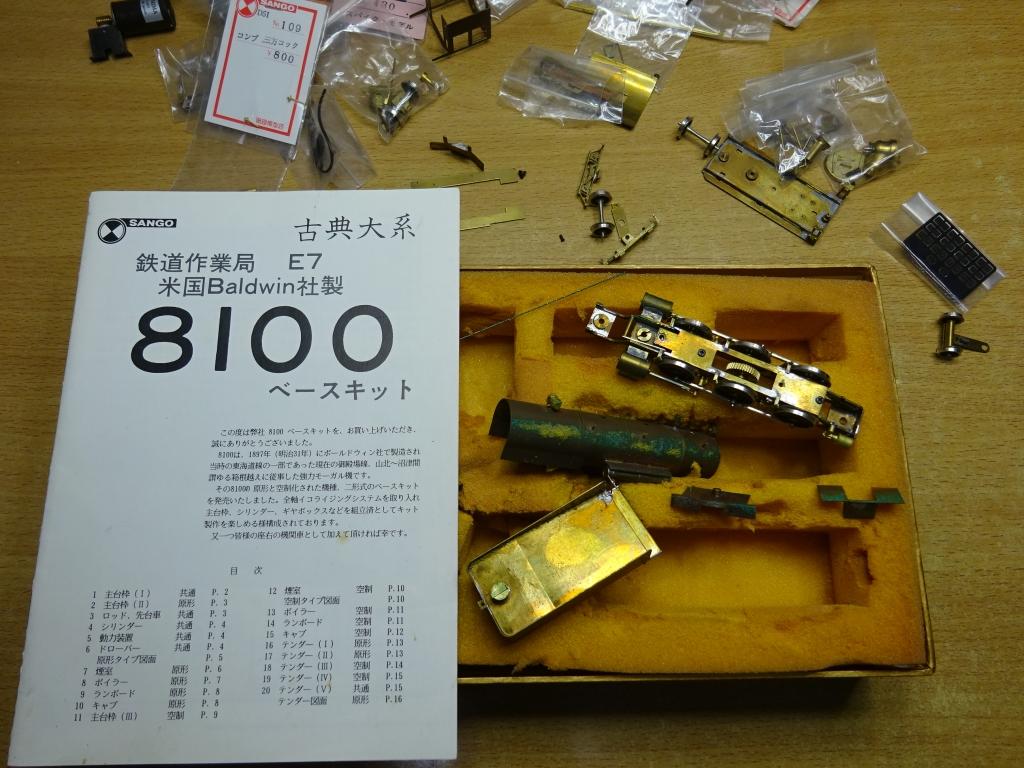 DSC06510.JPG