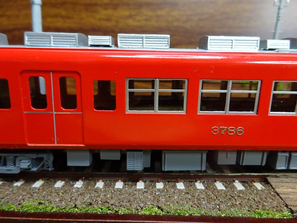 DSC00941.JPG