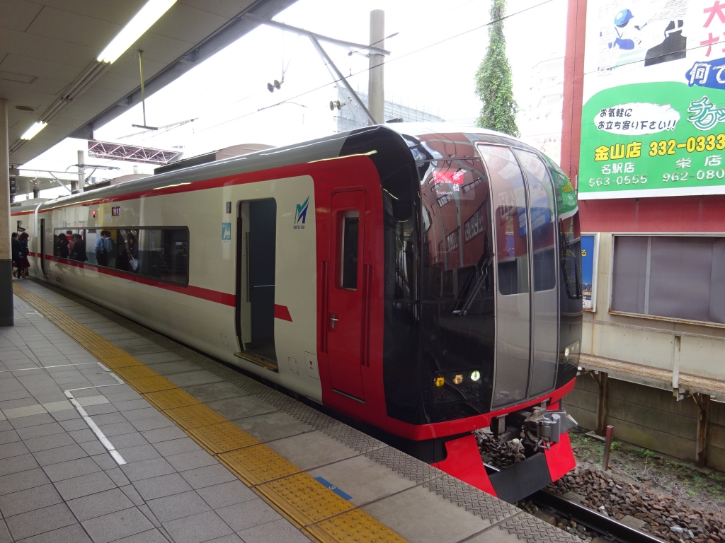 DSC02251.JPG