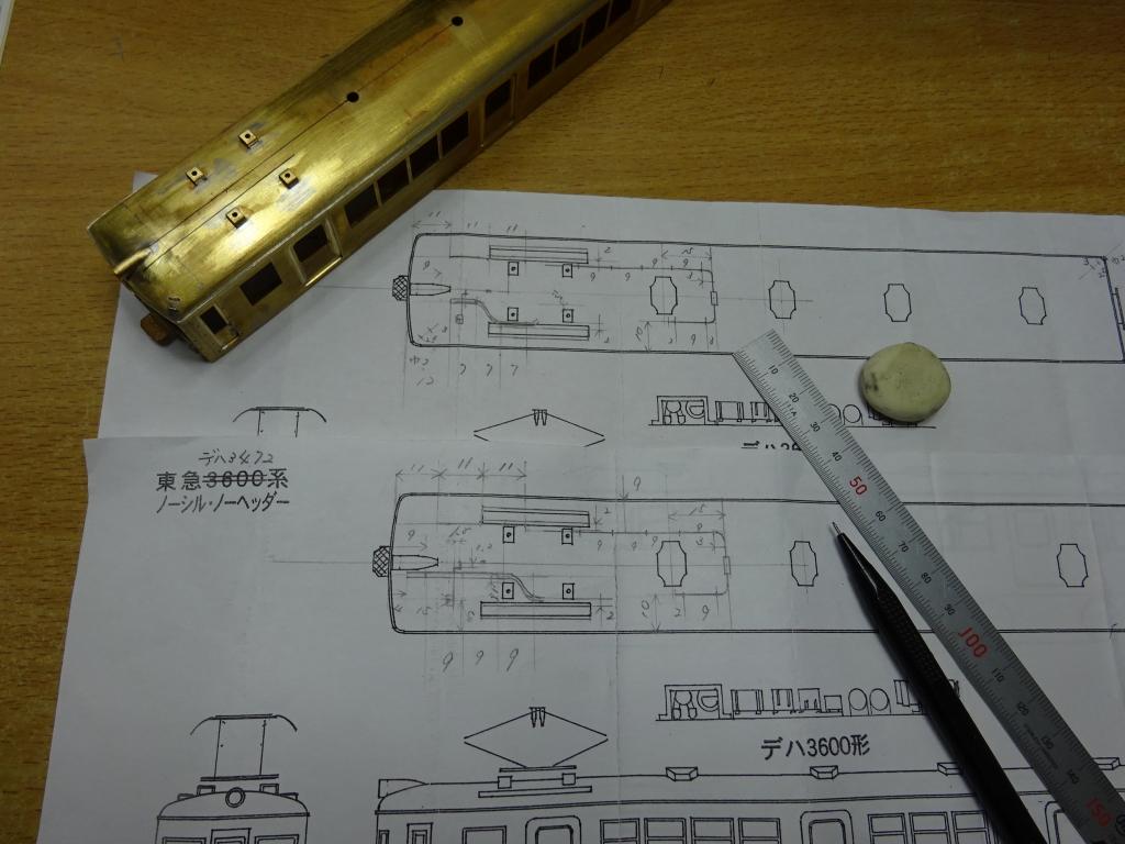 DSC05337.JPG