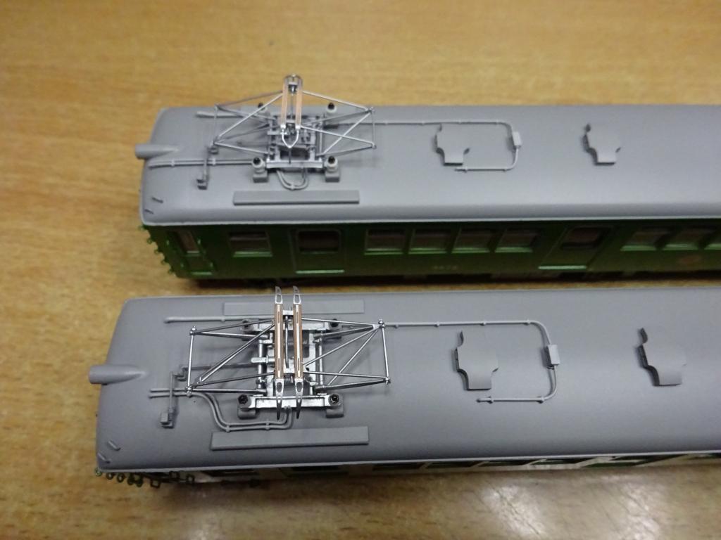 DSC06259.JPG