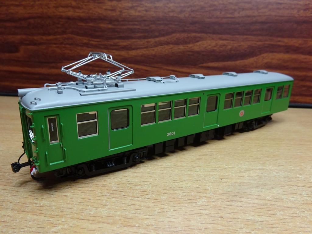 DSC06270.JPG