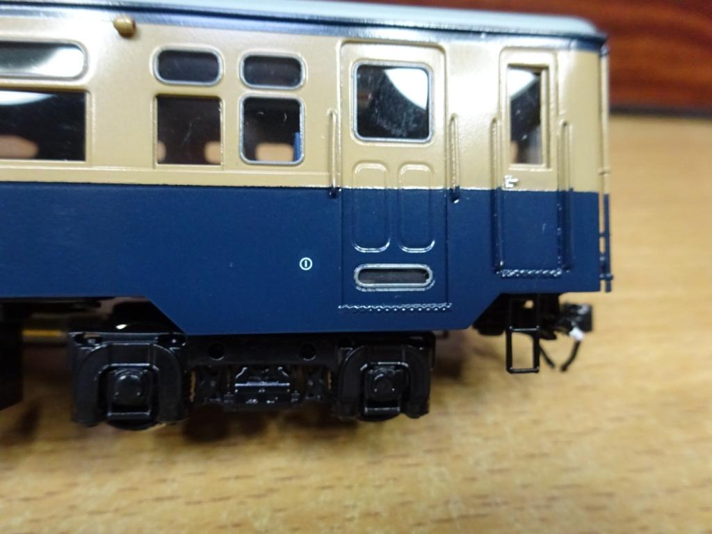 DSC06517.JPG
