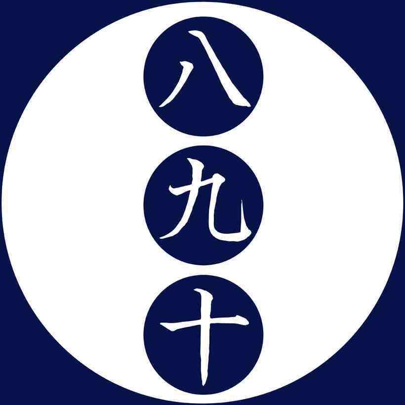 八九十SAMURAI BLUE