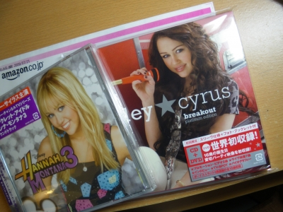 MileyCyrus★HannahMontana