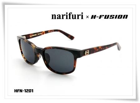 narifuri H-FUSION.jpg