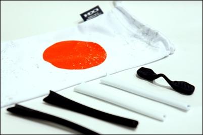 RADAR JAPAN LIMITED.JPG