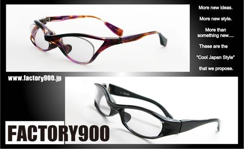 Factory900.jpg