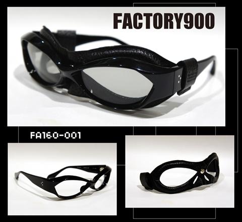 コピー 〜 FACTORY900-FA160.jpg