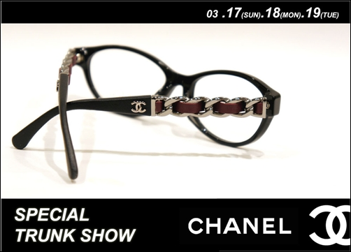 コピー 〜 CHANEL TRUNKSHOW.jpg