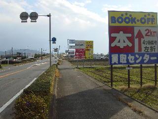 道路際の看板の林立