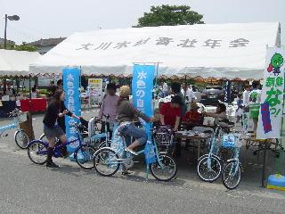 水色の自転車(大川市での社会実験)