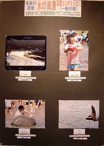 写真コンテ2011作品1-4