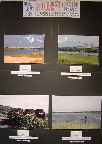 写真コンテ2011作品5-8
