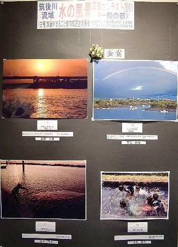写真コンテ2011作品9-12