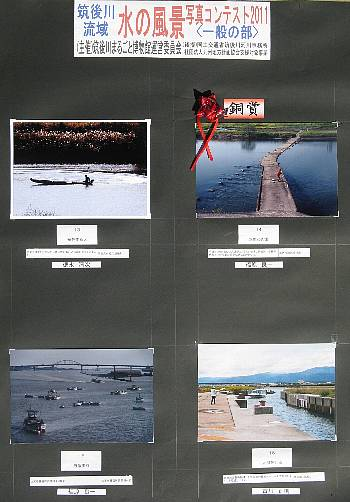 写真コンテ2011作品13-16