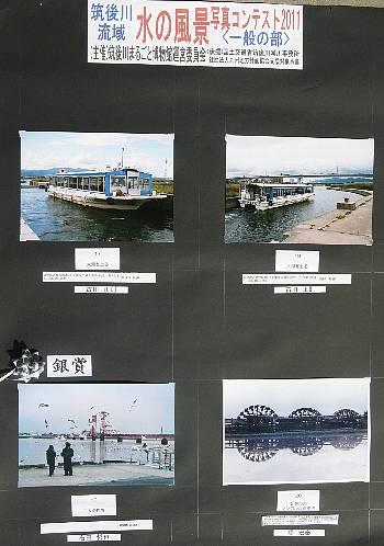 写真コンテ2011作品17-20