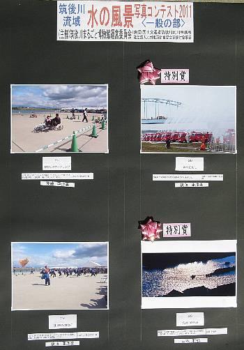 写真コンテ2011作品25-28