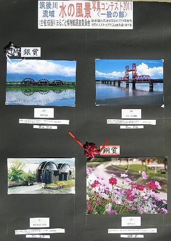 写真コンテ2011作品29-32