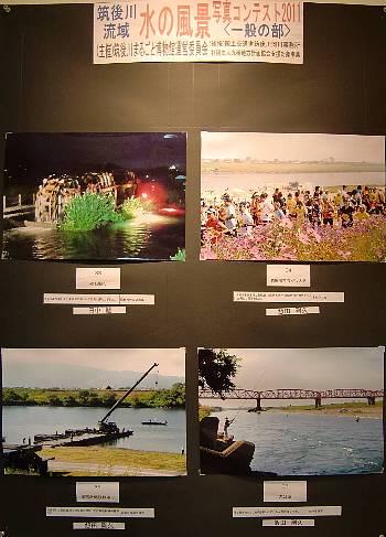 写真コンテ2011作品33-36