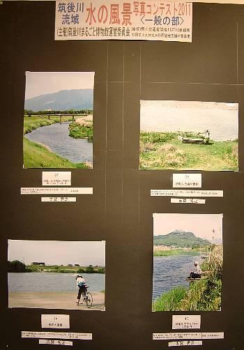 写真コンテ2011作品37-40