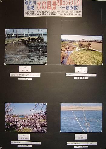写真コンテ2011作品45-48