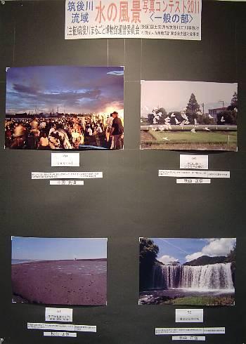 写真コンテ2011作品49-52