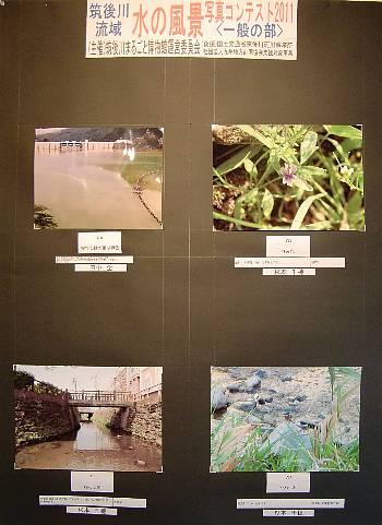 写真コンテ2011作品69-72